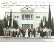 Candidatura 1991